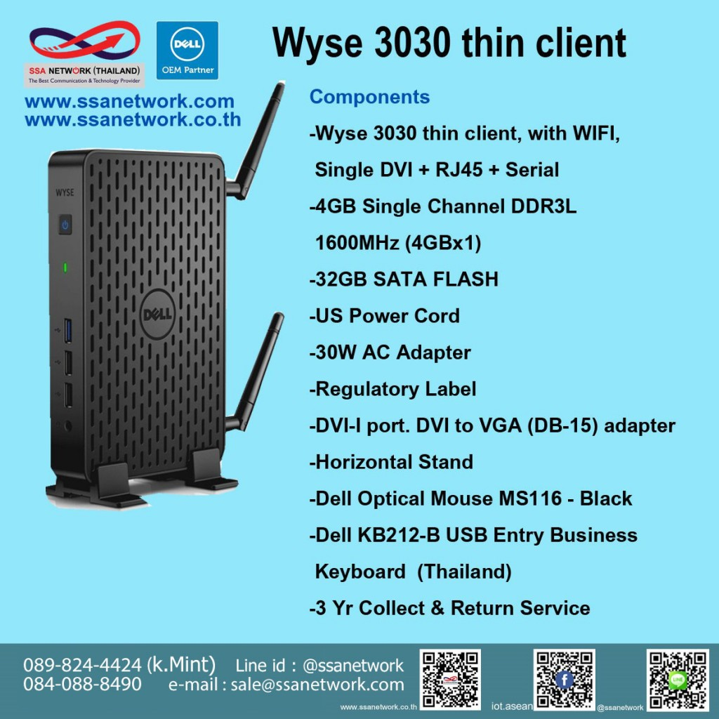 1-dell-wyse-3030-thin-client-iot-gateway-ssanetwork