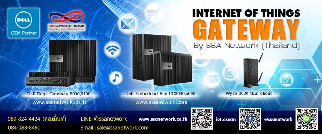 iot-gateway-ssanetwork