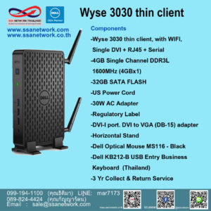 1-Dell Wyse 3030 thin client IoT Gateway-ssanetwork