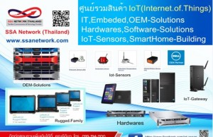 lineadd-ssanetwork-1