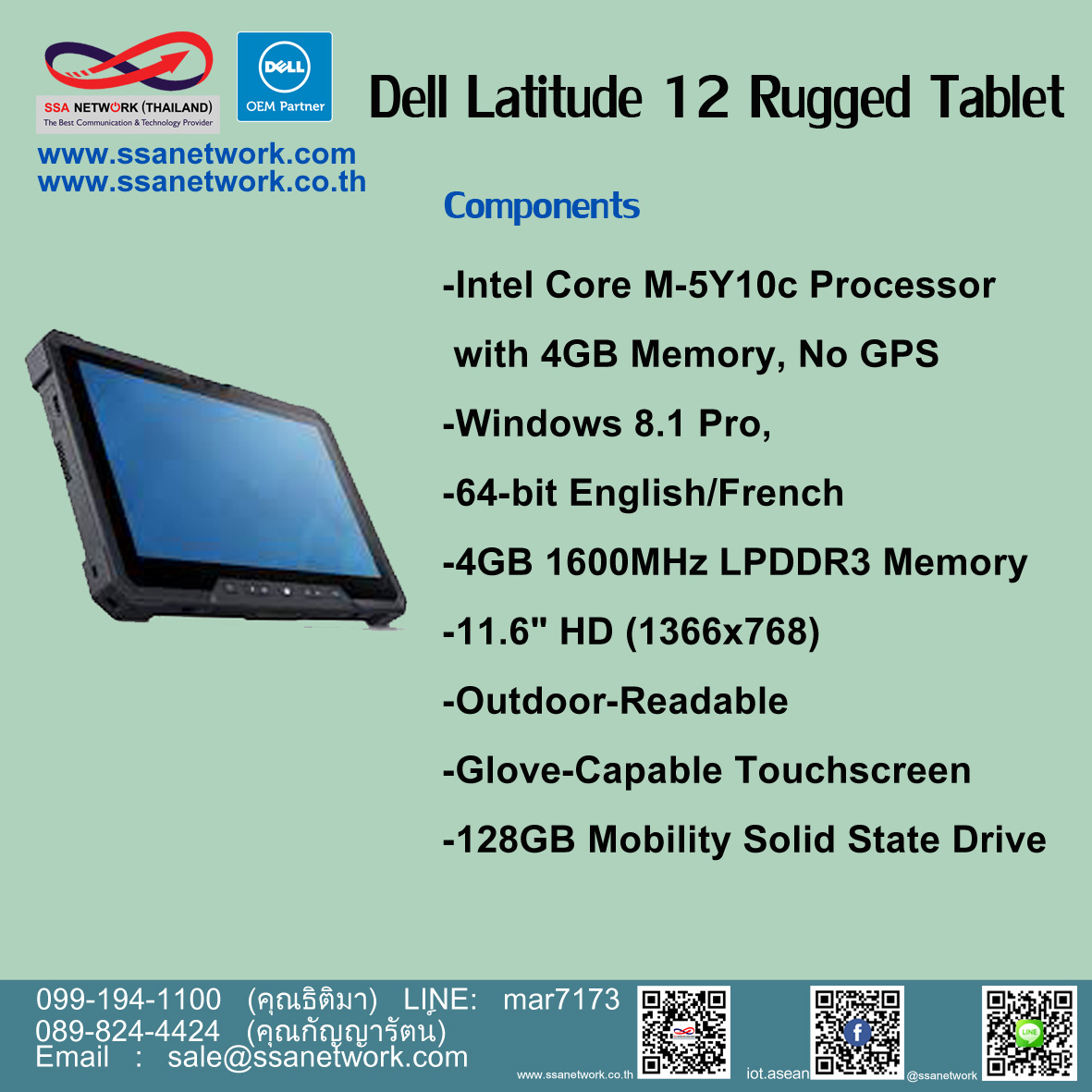 Latitude 12 Rugged Tablet-ssanetwork