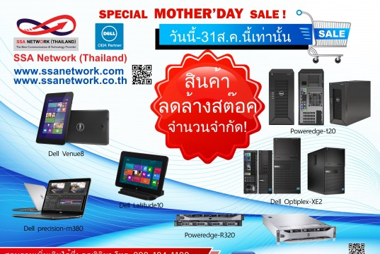 Special Mother'Day Sale by SSA Network (Thailand)
