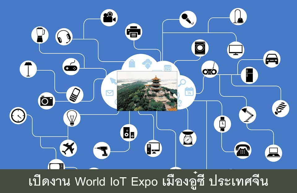 iot-china-ssanetwork