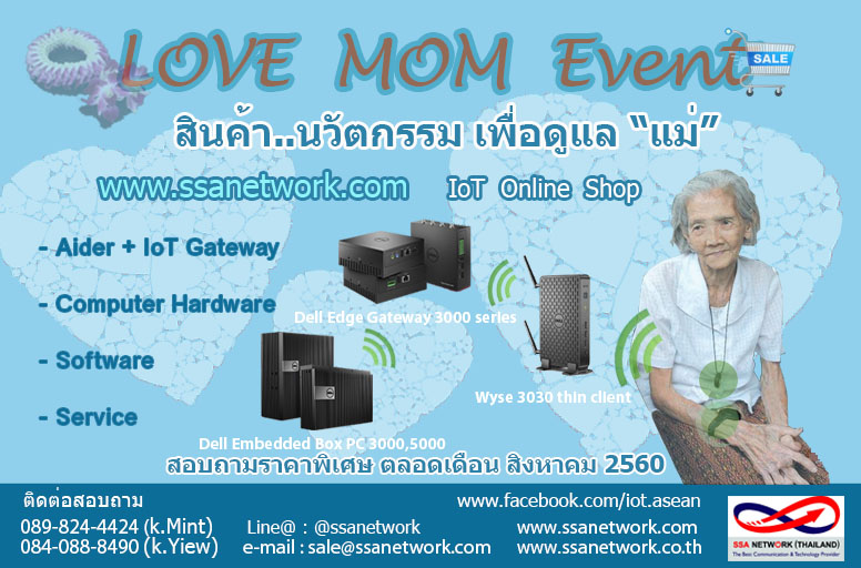 love-mom-ssanetwork