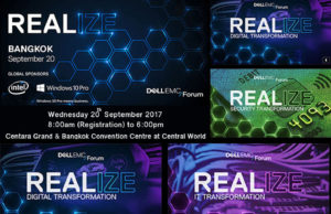 dell-emc- forum-2017-200917-ssanetwork
