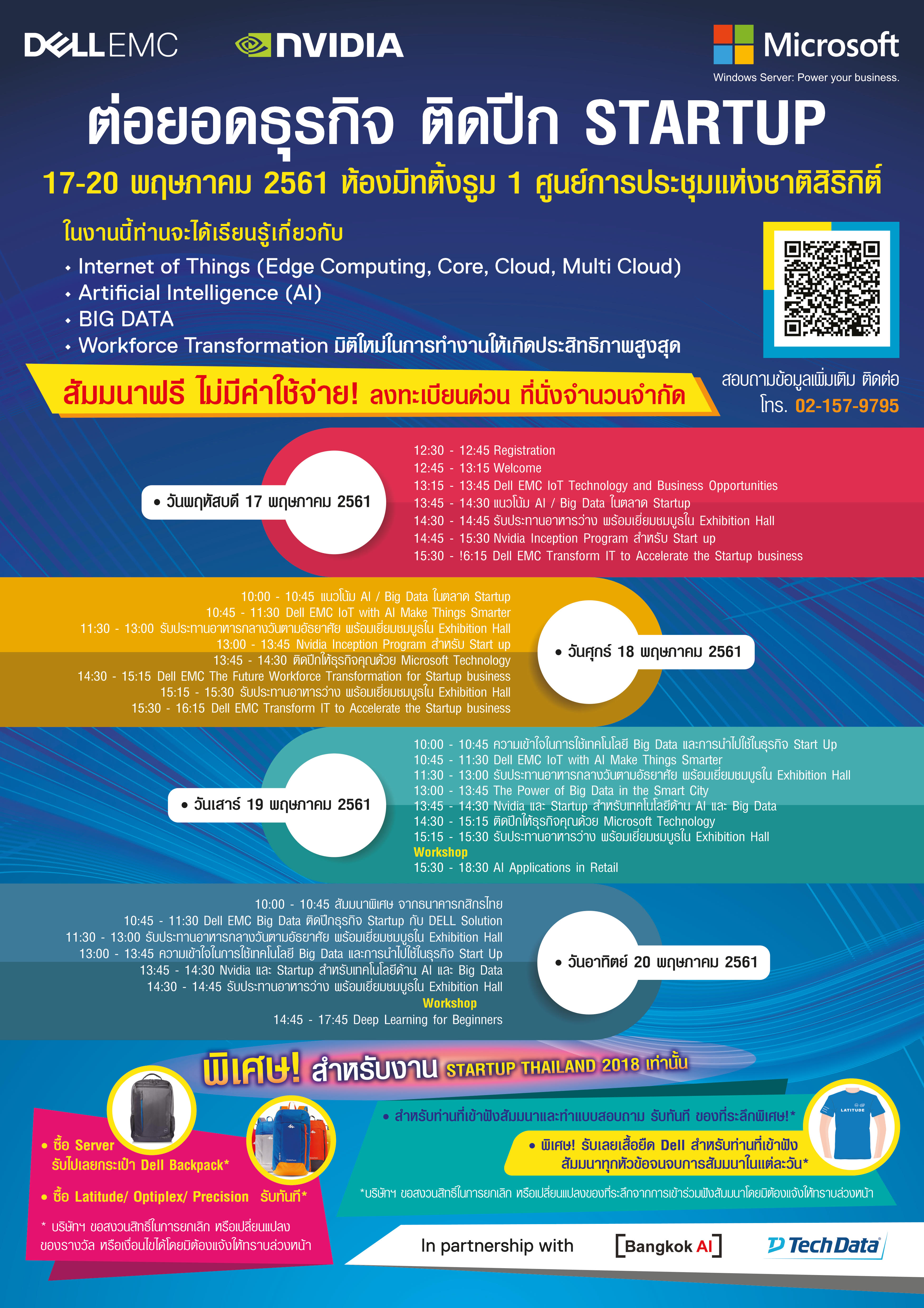 start-up-thailand18-dellemc-5