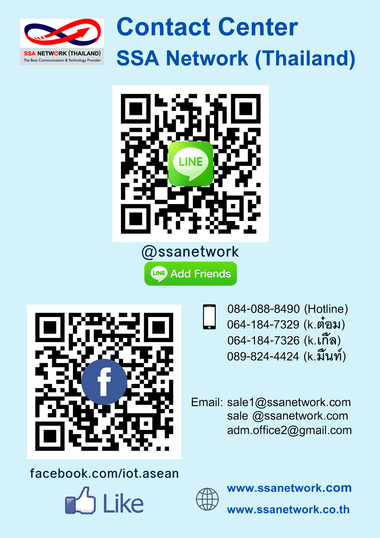 ssanetwork-contact-center